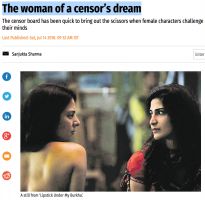 sonal-Jha-Livemint--Leisure-The-woman-of-a-censor---s-dream